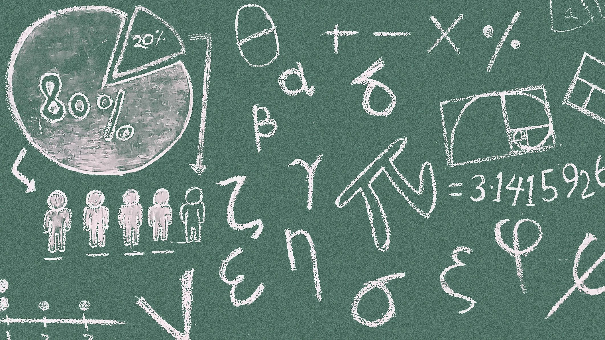 Random math symbols on a chalkboard