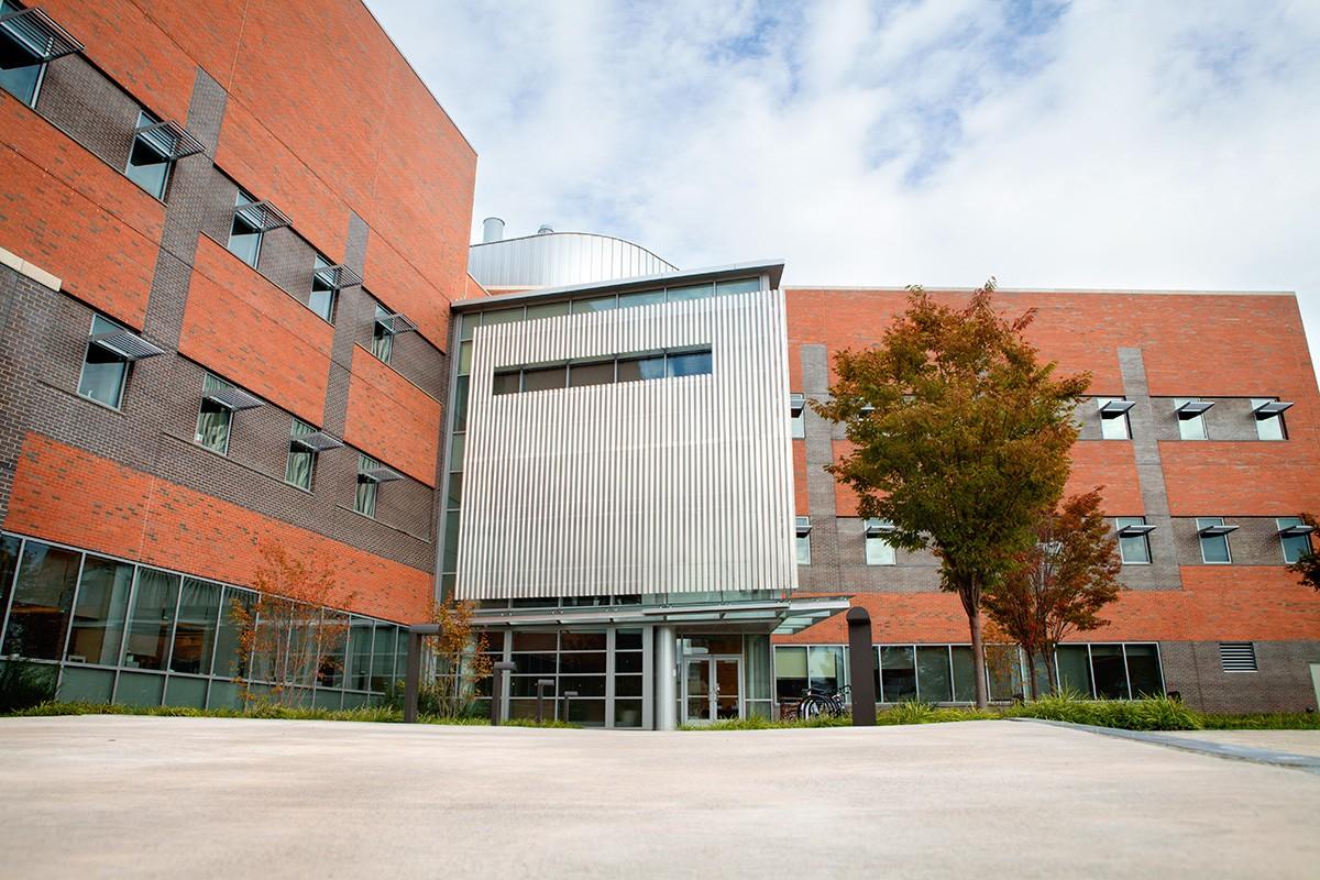 Photo of Cornell University Animal Health Diagnostic Center